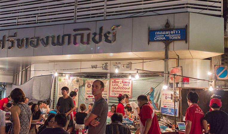 Das beste Fischrestaurant der Yaowarat Road