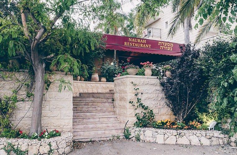 Restaurant Naurah