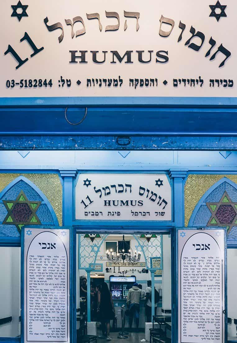 Hummus Magen David, in Fachkreisen auch Holy Hummus genannt