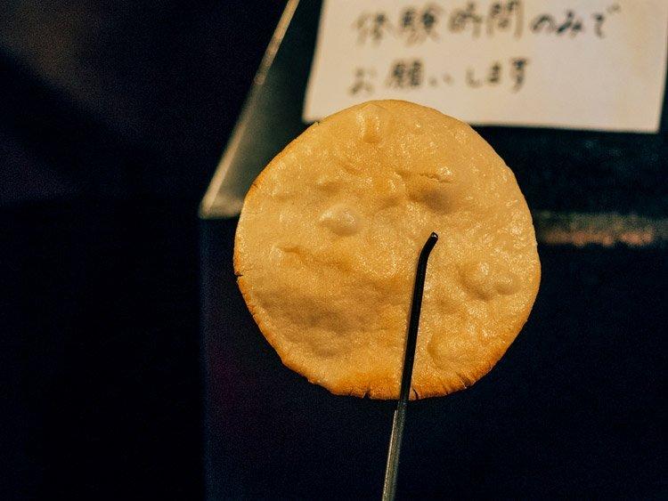 Japanische Reiscracker