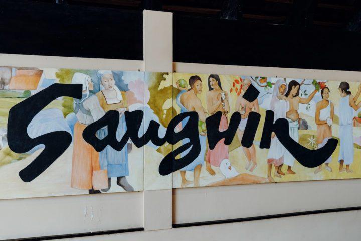 Paul Gauguin Museum Hiva Oa